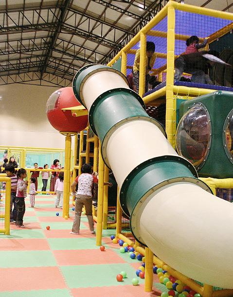 놀이시설 사진