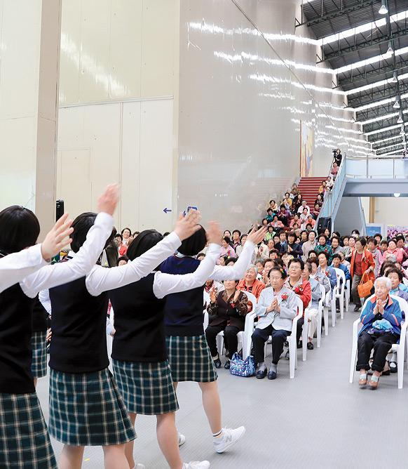 문화 행사 사진