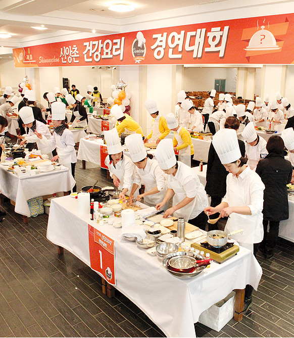 요리 경연 사진