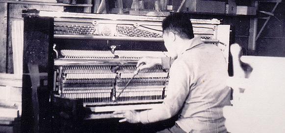 피아노 공장