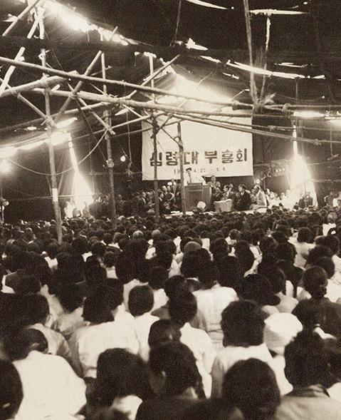 서울 영등포 집회