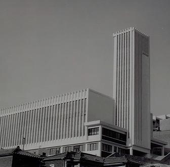 서울 2중앙 전도관 개관예배
