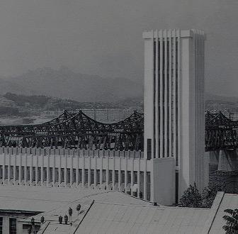 서울 8중앙 전도관 개관예배