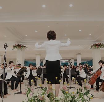 시온오케스트라 창단