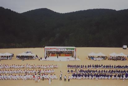 '98 신앙촌 소비조합 체육대회