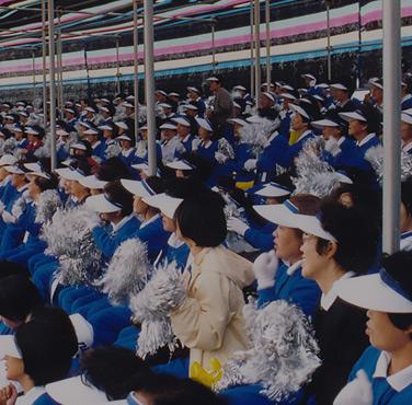 2001 천부교 체육대회