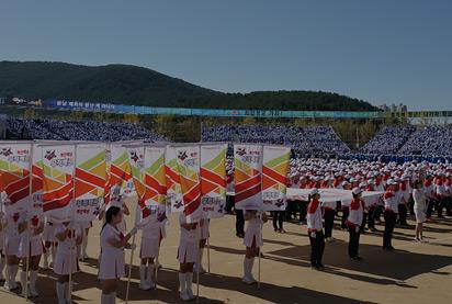 2016 천부교 체육대회
