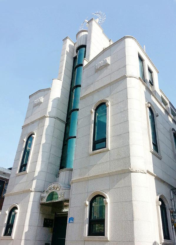 광의 천부교회