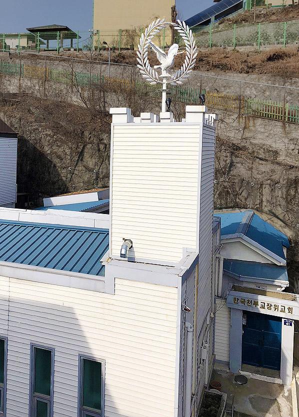 장위 천부교회