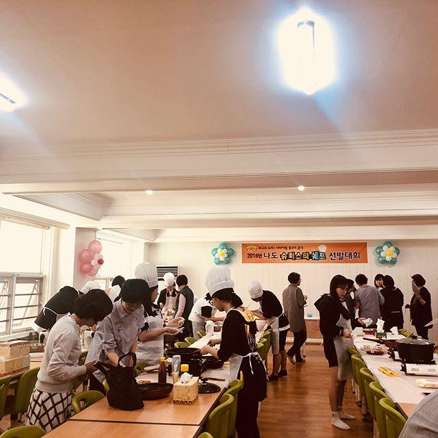 #천부교회 중학생 #요리대회 아이디어 넘치는 작품들~