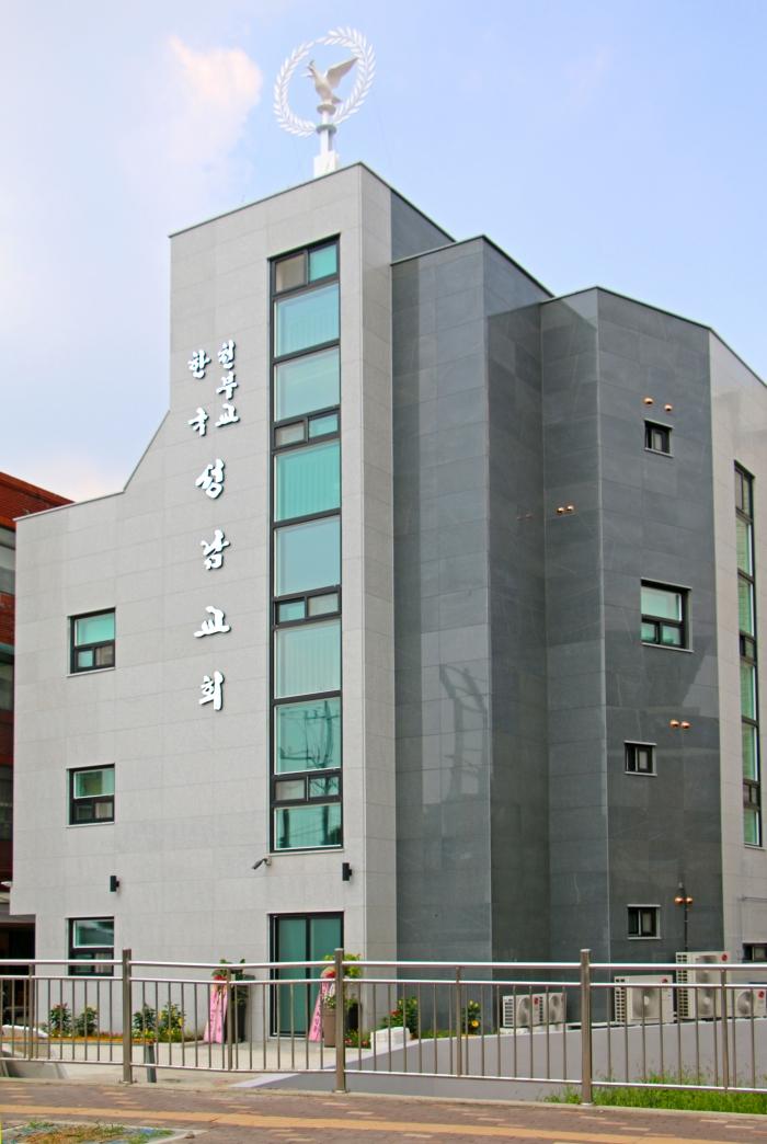 천부교 성남교회 신축 예배 축하 행렬 이어져