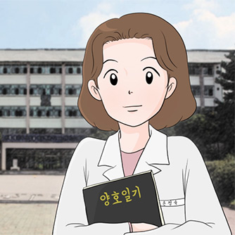 손정숙 권사님의 이야기