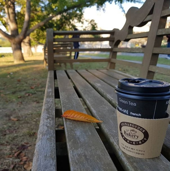 가을 모닝커피-신앙촌 가을 아침