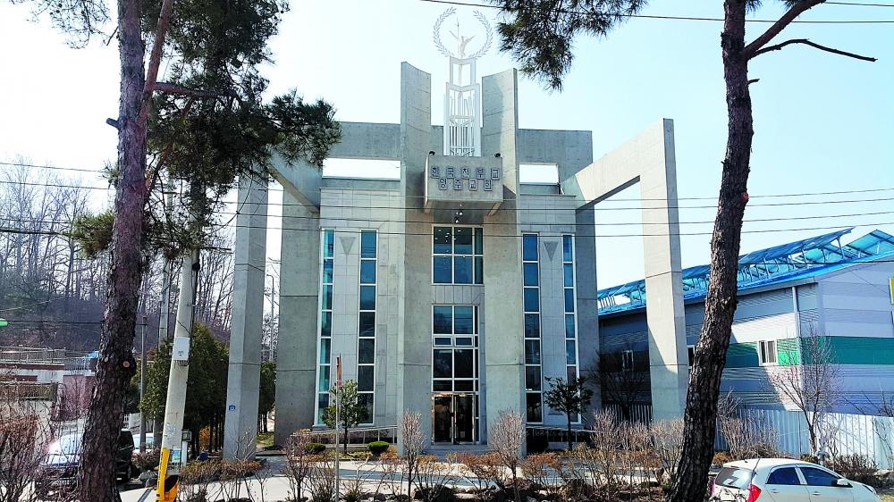 한국천부교 영주교회