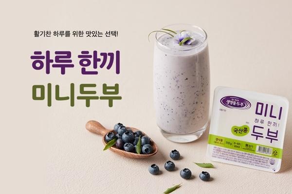 베지노믹스 열풍, 식물성 단백질 콩 들어간 제품 주목