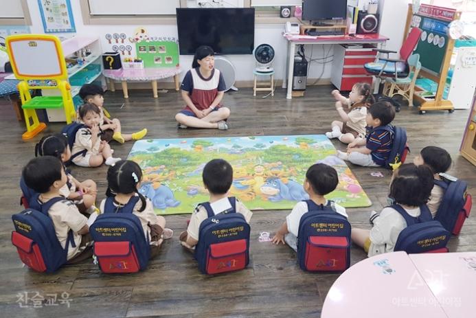 사하구 어린이집과 아트센터어린이집 4세 친구들의 신앙촌 견학
