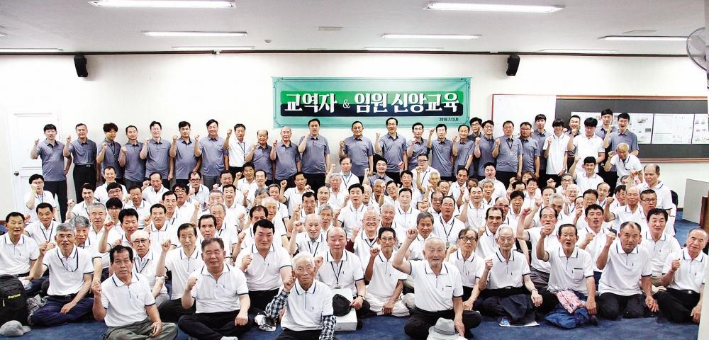 천부교 남성회 교역자, 임원 신앙교육