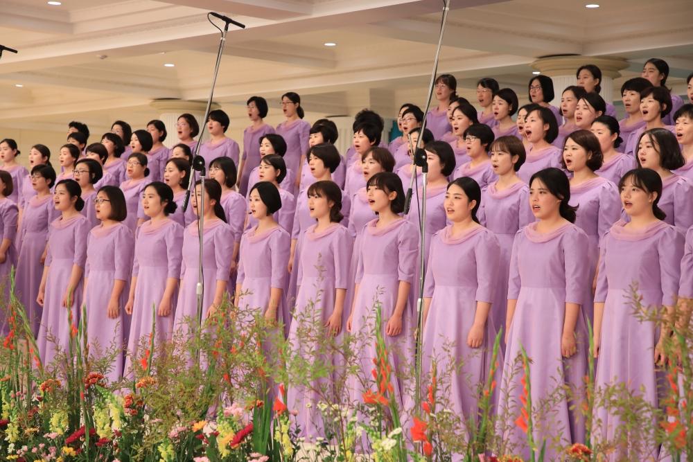 시온 여성 합창단