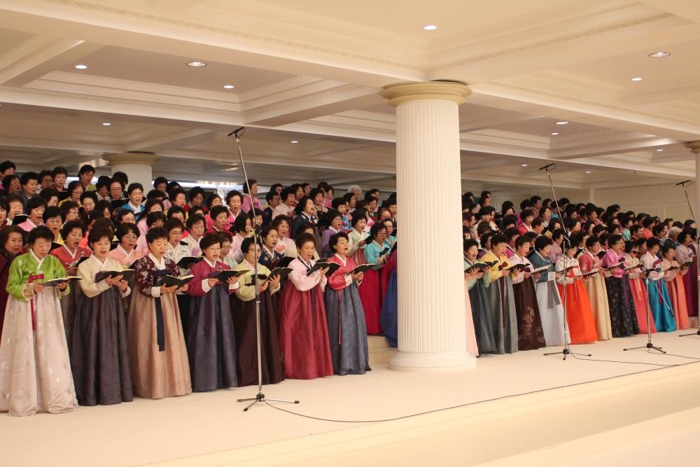 2020년 전국 여성회 임원 임명식