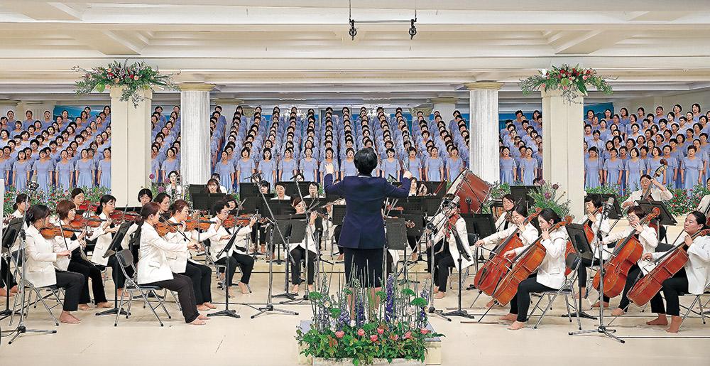 전국-여성-합창단과-시온오케스트라의-연주