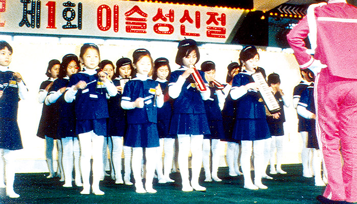 제1회-이슬성신절-때-어린이-연주