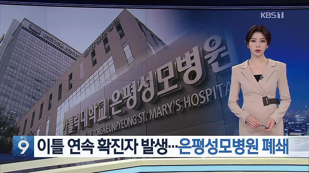 KBS뉴스-동영상