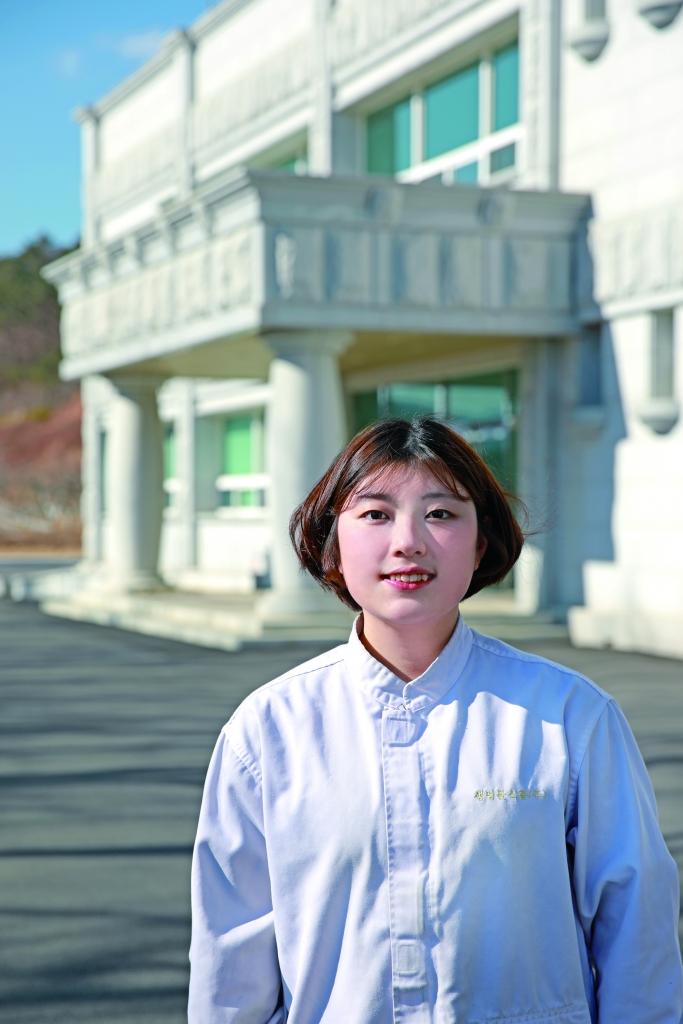 김유나/생명물식품(주)